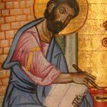 Evanđelje po Marku – uvodne napomene